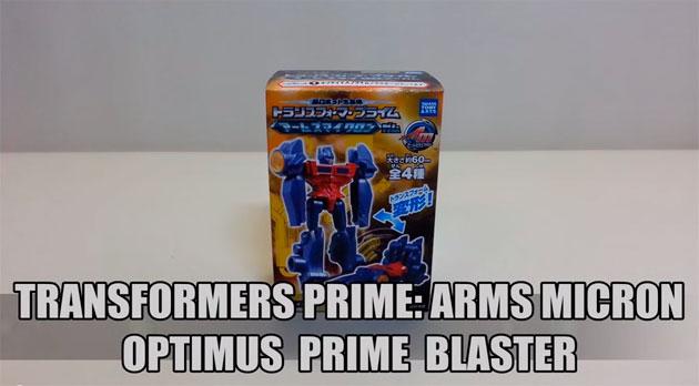 PrimeBlaster