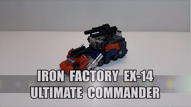 That's Just Prime: Iron Factory EX-14 Ultimate Commander